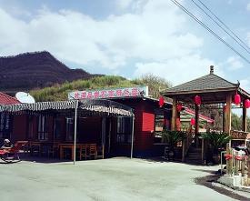 青山沟农家院
